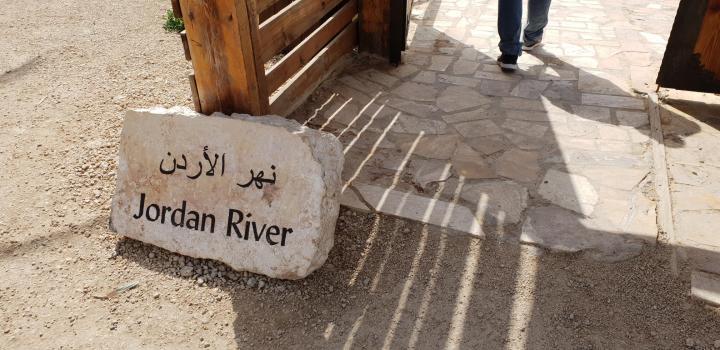 rio-jordan-bautizo